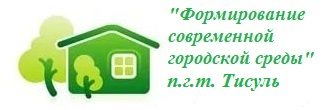 logotip_gorod_sreda.jpg