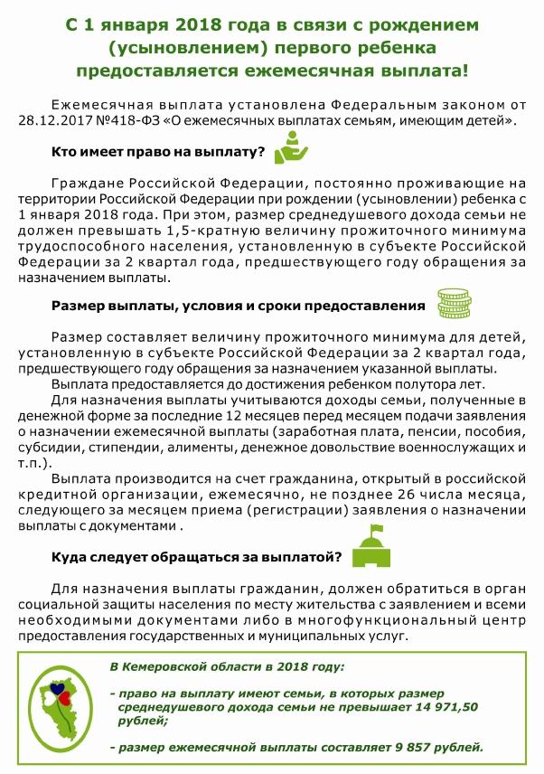 иск по защите прав потребителей Ленинский проспект