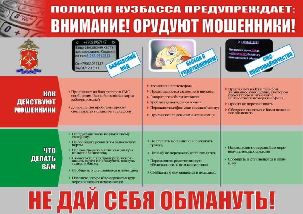 plakat3112017.jpg