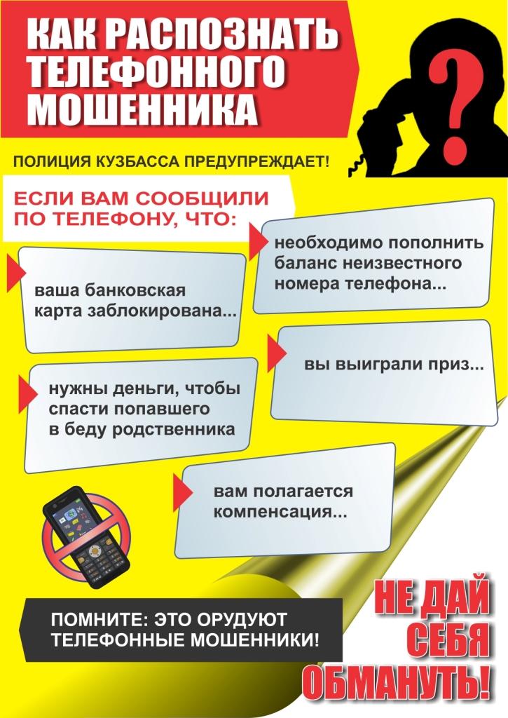 plakat4112017.jpg