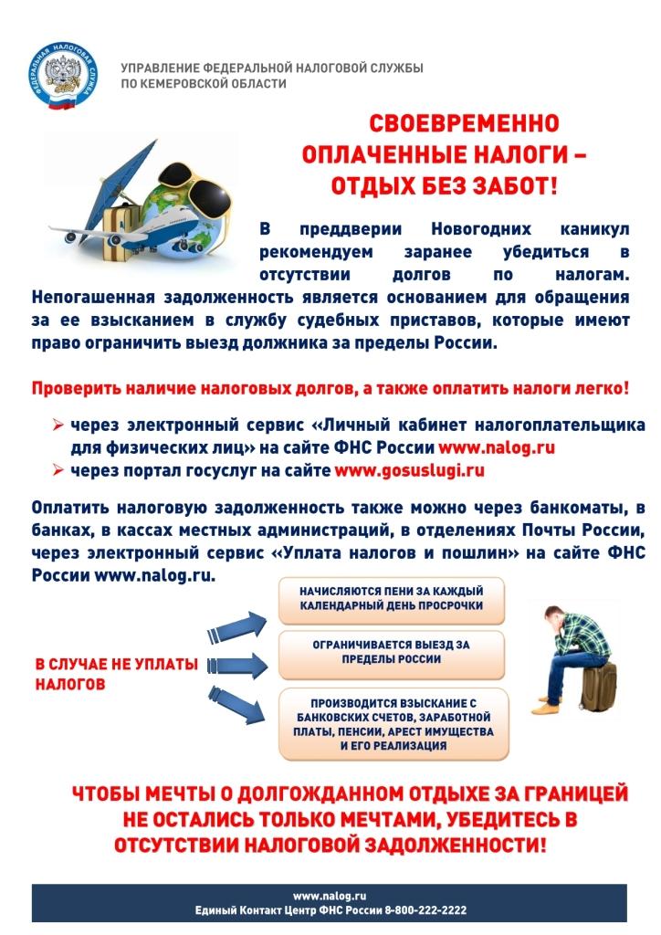 онлайн заявка на кредит россельхозбанк официальный сайт